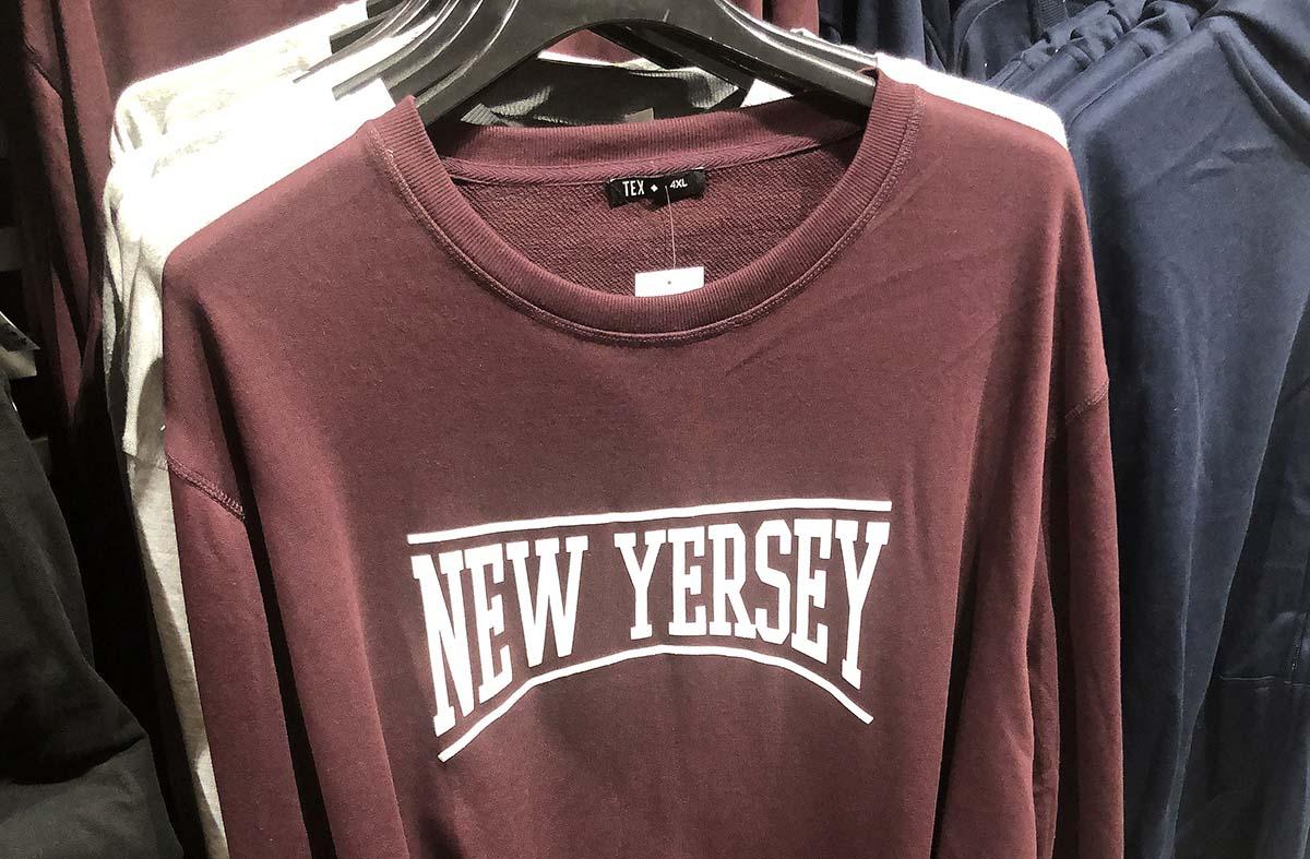 Is New Yersey near Canadian? / ¿Está New Yersey cerca de Canadian?